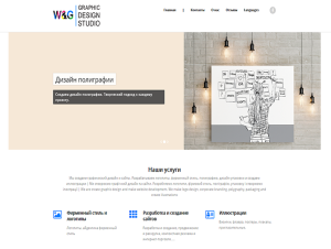 WG Graphic design studio